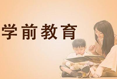 幼儿教师招聘考试综合模拟试卷(共16套打包)